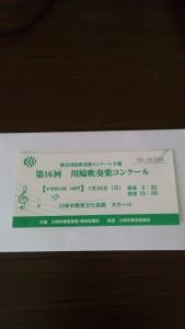 DCIM0881