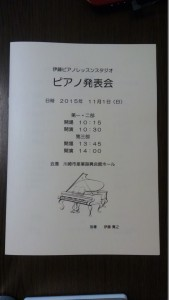DCIM1194