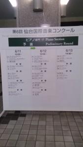 DCIM1553